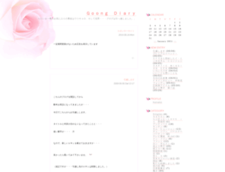 hanachii.jugem.jp screenshot