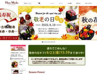 hanamarika.com screenshot