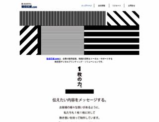 hanami.co.jp screenshot