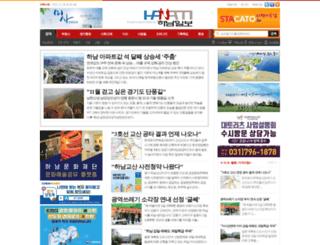 hanamilbo.com screenshot
