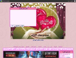 hanane.alamontada.com screenshot