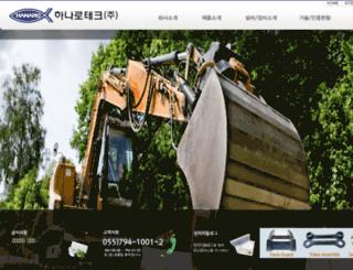hanaro-tech.com screenshot