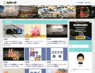 hanaseed.net screenshot