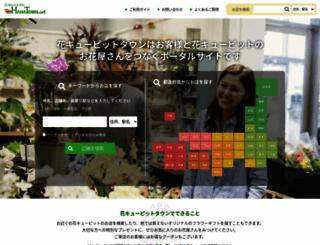 hanatown.net screenshot