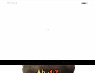 hanbokhouse.co.kr screenshot