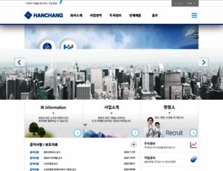 hanchang.co.kr screenshot