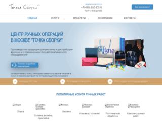 hand-operation.ru screenshot