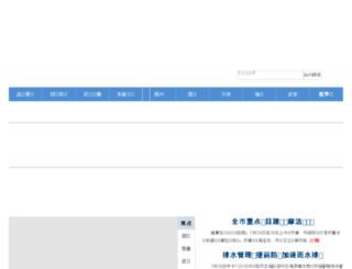 handannews.com.cn screenshot