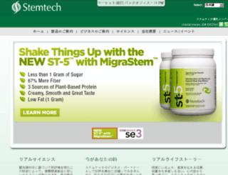handicap-travail.stemtech.jp screenshot