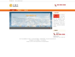 handicardmall.com screenshot