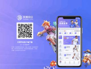 handicraftscan.com screenshot