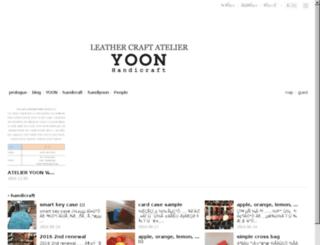 handiyoon.com screenshot