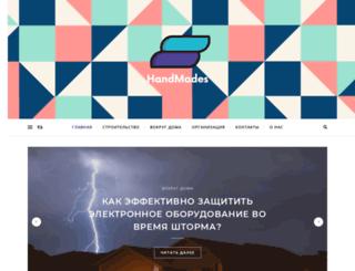 handmades.com.ua screenshot
