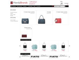handybrands.ru screenshot