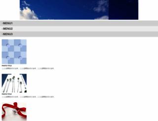 hanegaru.main.jp screenshot