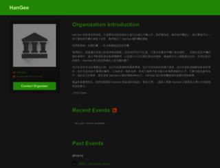 hangee.kktix.cc screenshot