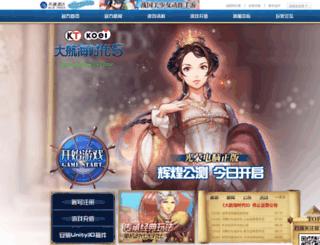 hanghai5.com screenshot