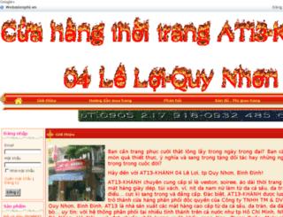 hanghieuquynhon.mov.mn screenshot