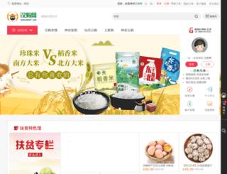 hangowa.com screenshot