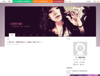 hanguozhengrong.blog.163.com screenshot