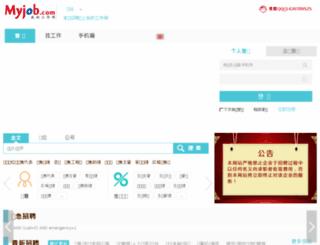 hangzhou.myjob.com screenshot