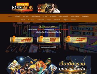 hanifimaths.com screenshot