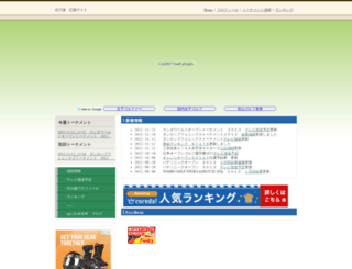 hanikami-net.com screenshot