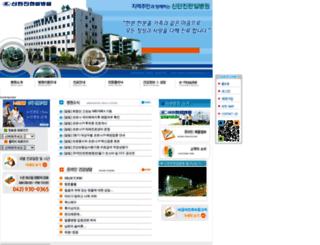 hanilhospital.co.kr screenshot