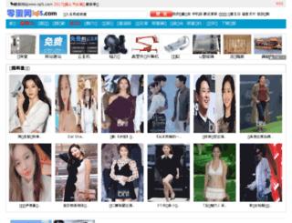 hanju1.com screenshot