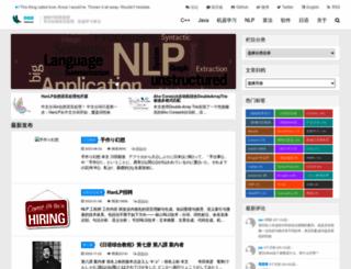 hankcs.com screenshot