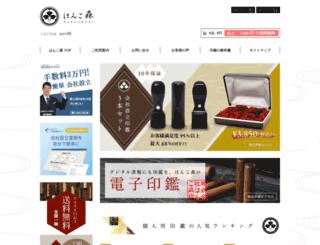 hankomori.com screenshot