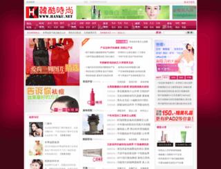hanku.net screenshot
