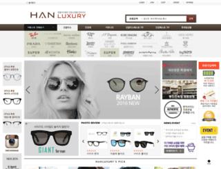 hanluxury.kr screenshot