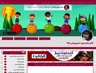 hannanezahraye-naze-ma.niniweblog.com screenshot