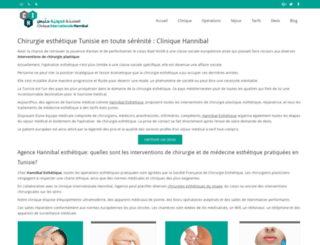 hannibal-esthetique.com screenshot