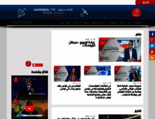 hannibaltv.com.tn screenshot