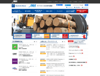 hannovermesse.co.jp screenshot