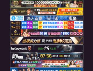 hanoisapatrains.com screenshot