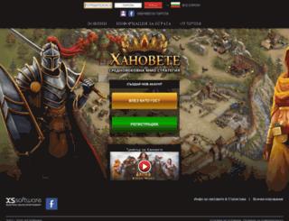 hanovete.com screenshot