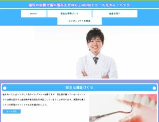 hans-grietje.com screenshot