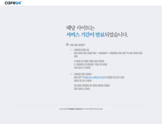 hantao365.com screenshot