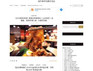 hantianblog.com screenshot