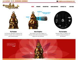 hanumanchalisayantra.com screenshot