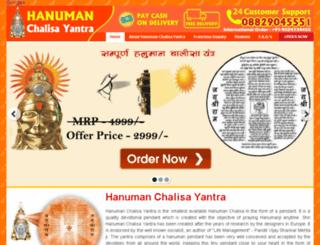 hanumanchalisayantraonline.com screenshot