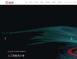 hanwang.com.cn screenshot