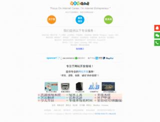 hanxinqin.cn screenshot