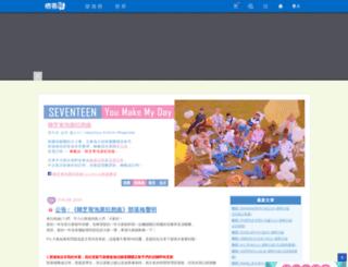 hanzhiyu.pixnet.net screenshot
