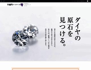 hanzomon-p.jp screenshot