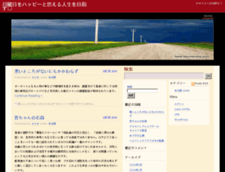 hao-izukogen.com screenshot