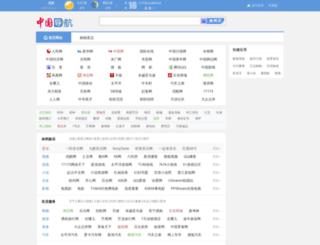 hao.china.cn screenshot